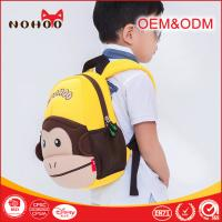 Best 3D Monkey Style Personalized Kids Backpack School Bags Light Weight For Children wholesale