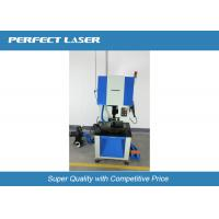 Quality Servo Motor Silicone Solar Cell Laser Cutting Machine Touch Screen Full Automatic wholesale