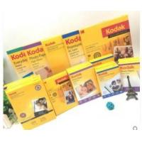 Best Resin Coated Kodak Photo Paper Glossy 100 Sheets , 280gsm Kodak Ultima Picture Paper wholesale