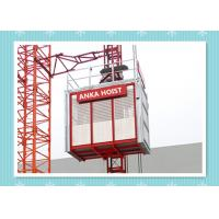Best Power Station Construction Builders Hoist , Personnel And Materials Hoist wholesale