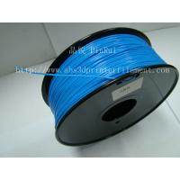 Best 3d printer material strength blue filament  , 1.75 abs filament consumables wholesale