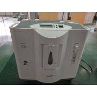 China Lightweight O2 Medical Oxygen Concentrator White Color Constant Flow Battery Operated on sale