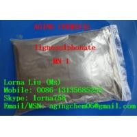 Buy cheap sodium lignosulfonate from wholesalers