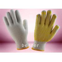 Best Wear Resistant Knitted Hand Gloves , PVC Dotted Cotton Gloves Free Samples wholesale