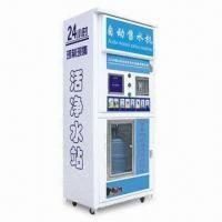 China 1,300 Gallons/Day RO Water Vending Machine with 350W General Power and 1.6A Rated Current on sale