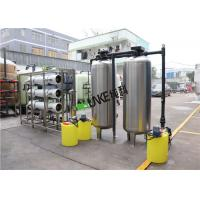 China 3000L Per Hour Industrial Reverse Osmosis Water Treatment Plant / RO Water Unit on sale