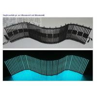Best P20 LED Curtain Display For Advertising 3000 Nits Brightness wholesale