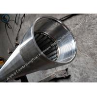 Best Sliver SS Threaded Coupling Wedge Wire Screen Pipe For Water Well Drilling wholesale