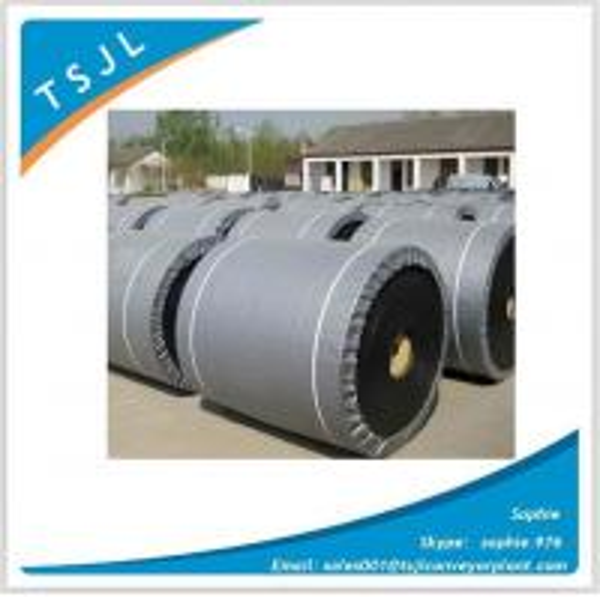 Cheap Steel Cord Conveyor Belt for sale