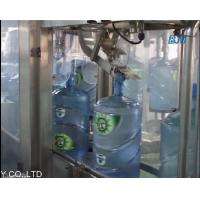 Best Pure / Mineral 5 Gallon Water Filling Machine , Water Bottle Filling Equipment wholesale