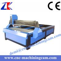 China plasma cutter for sale ZK-1325(1300*2500mm) on sale