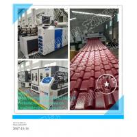 Best plastic PVC  ASA corrugated roofing plate extrusion line wholesale