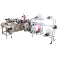 Best 7KW  ALT-LK140 Solid Mask Machine with nose strip, disposable surgical non woven mask wholesale