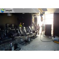 Best Hydraulic Simulator  4D 5D 7D 9D 12D Cinema Motion Chair Ride Simulator Amusement New wholesale