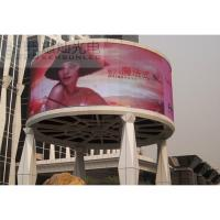 Best 32x32 Dots Cylinder Led Display , Round Led Screen Customized Size wholesale
