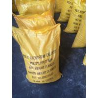 Buy cheap poly aluminium chloride Vietnam,Thailand,Mlaysia from wholesalers