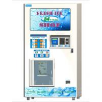 Best ICE vending machine self-severice machine looking for the overseas agent vending machine wholesale