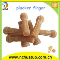Best Hot!!! Chicken duck bird plucker fingers rubber finger wholesale