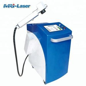 Best 670x436x865mm Laser Rust Removal Laser Machine 100w 200w 500w 1000w wholesale