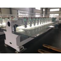 Buy cheap 16 Head 9 Color Computer Embroidery Machine Cap T-shirt Chenille Sequin Normal from wholesalers