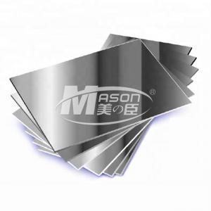 Best 3mm4x6 Feet Flexible Mirror Sheets 100% virgin MMA wholesale