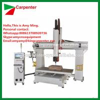 China 5-axis machining center KCF1325 5 axis cnc router of 5 axis cnc milling machine on sale