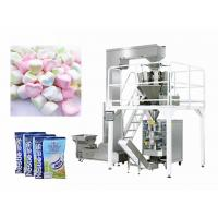 Best Soft Cotton Candy Packaging Machine High Speed 5-55 Bag / Min 2.4KVA wholesale