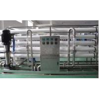 China Single Stage RO Reverse Osmosis System Water Treatment Equipment on sale
