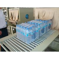 Mini Bottle Automated Packaging Machines with Shrink Wrapping 380V Electric Driven
