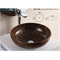 Buy cheap Competitive price hand wash sink ceramic art basin with brown color from wholesalers