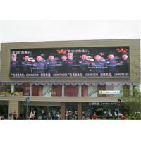 Best IP67 Led Advertising Board Front Service , Outdoor Led Display Wall CE RoHs Certificate wholesale