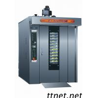 Best Rotary Rack Oven NFX-32D wholesale