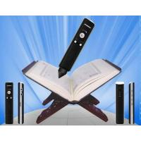 Best Holy Quran Read Pen wholesale