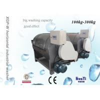 Best Water Efficient Horizontal Top Loading Washing Machine 380v 200kg wholesale