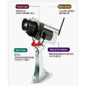 Best Motion detection Dummy CCTV Camera wholesale