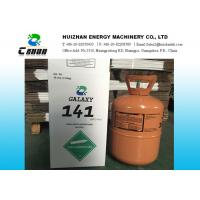 Best CAS No. 1717-00-6 HCFC Refrigerants R141B  / Foaming And Cleaning Agent With Galaxy Packing wholesale