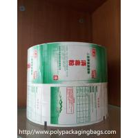 Best Printed Aluminum Foil Roll / Laminated Printed Plastic Film For Packaging Food wholesale