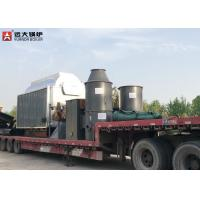 China Biomass Pellet Coal Steam Boiler 2 Ton 10 Bar For Textile Industry on sale