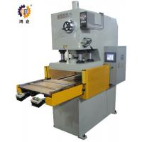 China Hydraulic Industrial Die Cutting Machine , 15T C Type Die Cutting Press Machine on sale