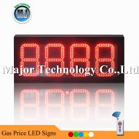 Best 8 inch Red  88.88 Outdoor Waterproof Remote Control LED Gas Price Sign wholesale