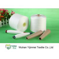 Best Raw White Polyester Core Spun Yarn For Knitting / Sewing On Paper / Plastic Cone wholesale
