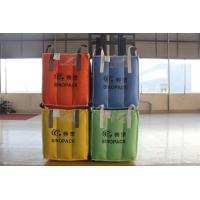 Best Bulk Packaging PP Ibc Plastic Containers , One Ton Flexible Container Bag wholesale