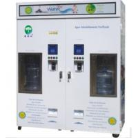 Best big capacity reverse osmosis water ICE vending machine resturant, hotel, hospital,school wholesale