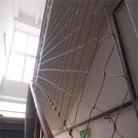 Buy cheap Metal x- Tend Architectural Mesh Netting For Architecture from wholesalers
