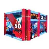 Cheap Beautiful Cinema Cabin 5D Cinema Movies , 5D Cinema Equipment for sale