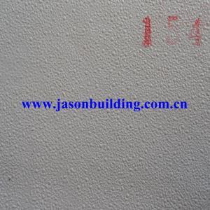 China Modern design pvc gypsum ceiling board on sale