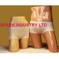 Best Stretch Mesh Incontinence Briefs Customised Unisex , Warp Knitted wholesale