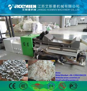 Cheap Side force feeder PE PP film pelletizing pelletizer pellet making production for sale