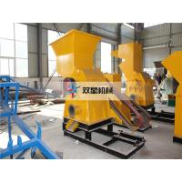 Double Shaft Pet Bottle Scrap Plastic Waste Plastics Crusher Recycling Crushing Machine for sale
