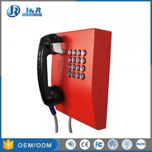 Best Bank Vandal Resistant Telephone Industrial Handset Telephone With Full Keypad wholesale